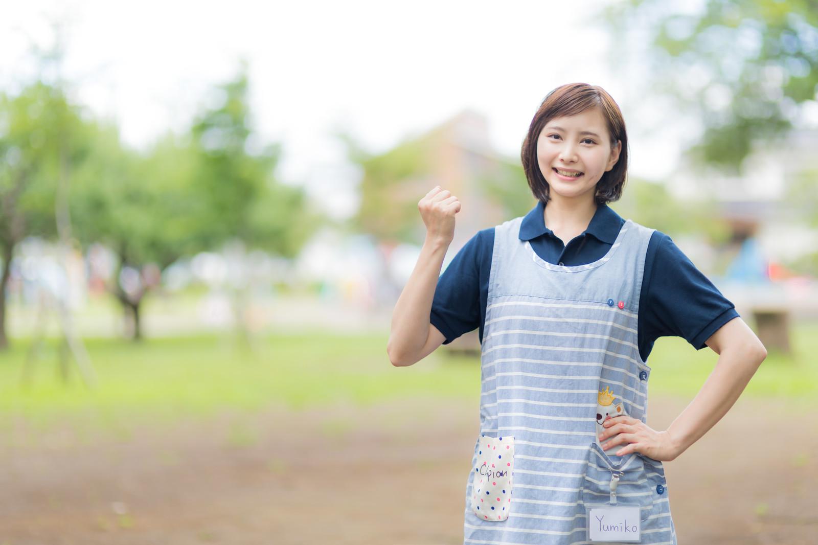 専業主婦からパート主婦に!不安なく始められる仕事探しの4つのポイント